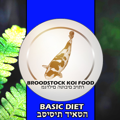 Broodstock BASIC 3 ltr