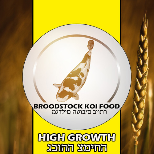 Broodstock GROWTH 3 ltr