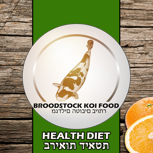 Broodstock HEALTH 10 ltr